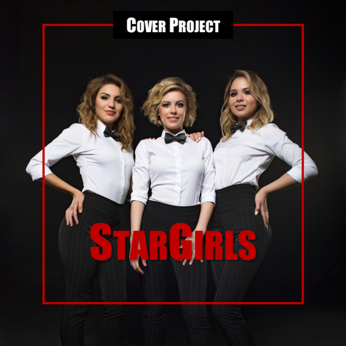 "Cover Project ""StarGirls"""