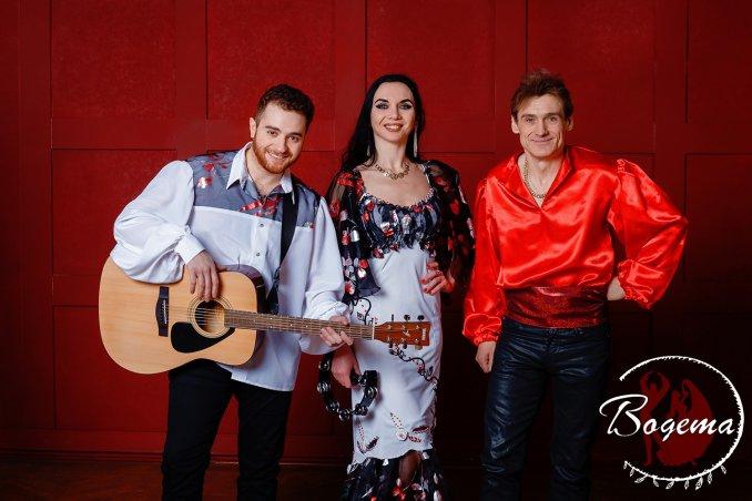 Цыганский ансамбль Богема