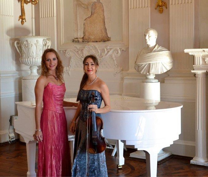 Ансамбль Скрипка и Фортепиано