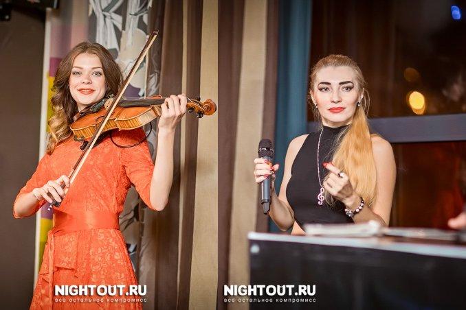 Вокал+Скрипка