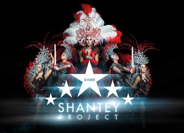 Шоу Shantey Project (Шантей Проджект)