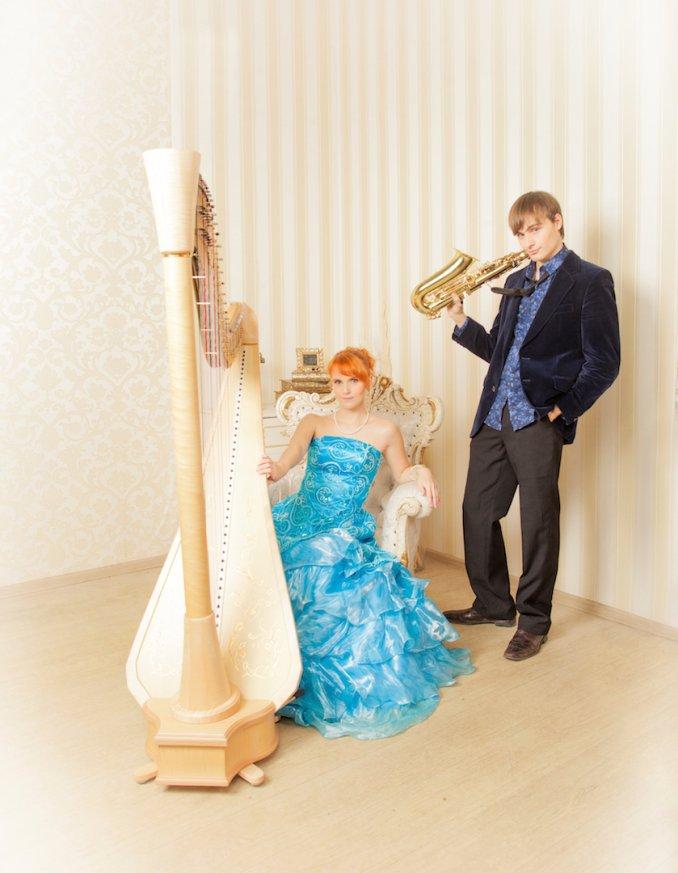 Арфа и саксофон
