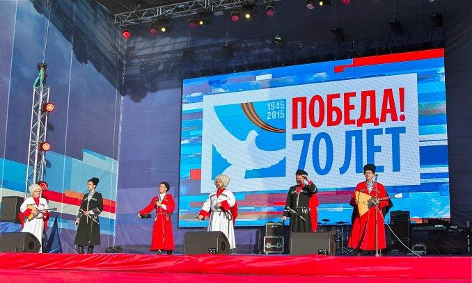 Выступление на Дворцовой площади