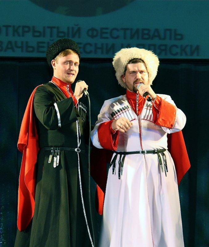 """Фестиваль """"Казачья Удаль"""""""
