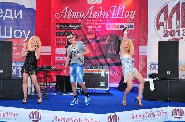 Auto lady Show