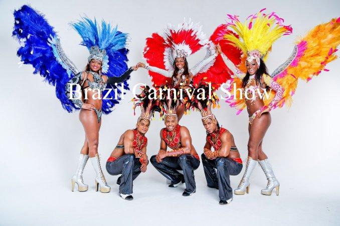 Бразильское шоу на праздник