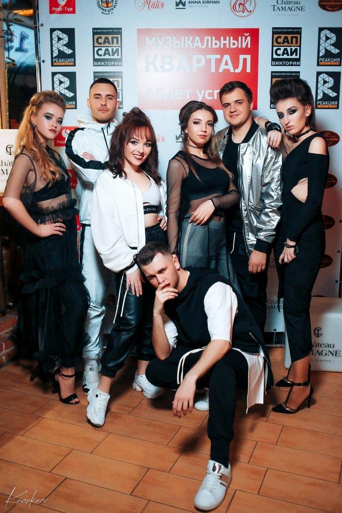 Шоу группа Музыкальный Квартал