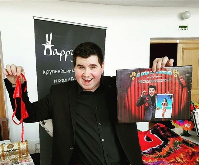 Фокусник Александр Неповторимый
