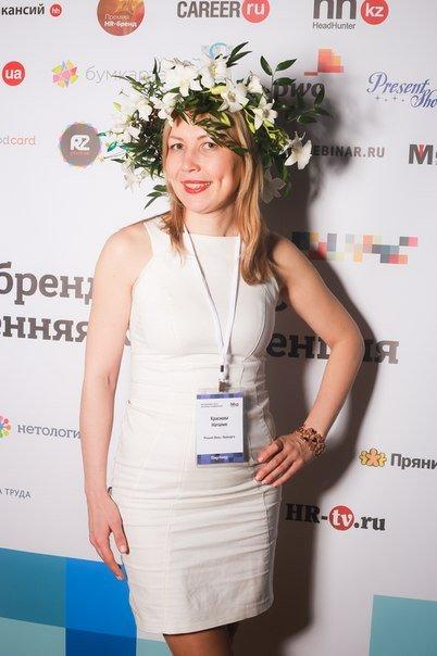 Наталия Краснова