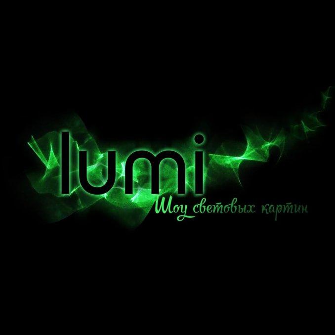 Шоу световых картин Lumi