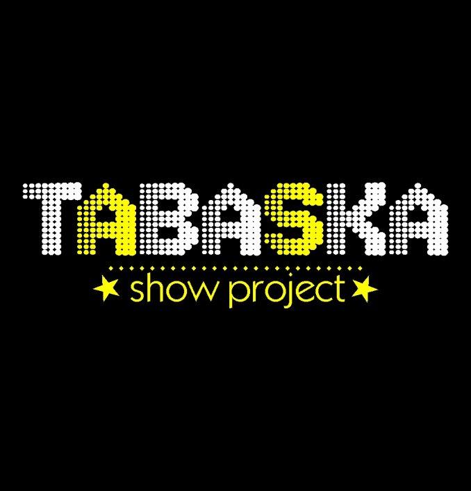 Бумажное крио конфетти шоу ТАБАСКА