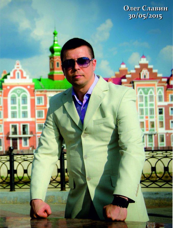 Олег Славин