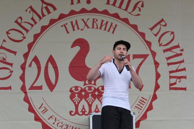 Верховод - рэп-исполнитель