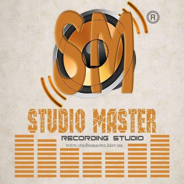 Студия звукозаписи STUDIO MASTER