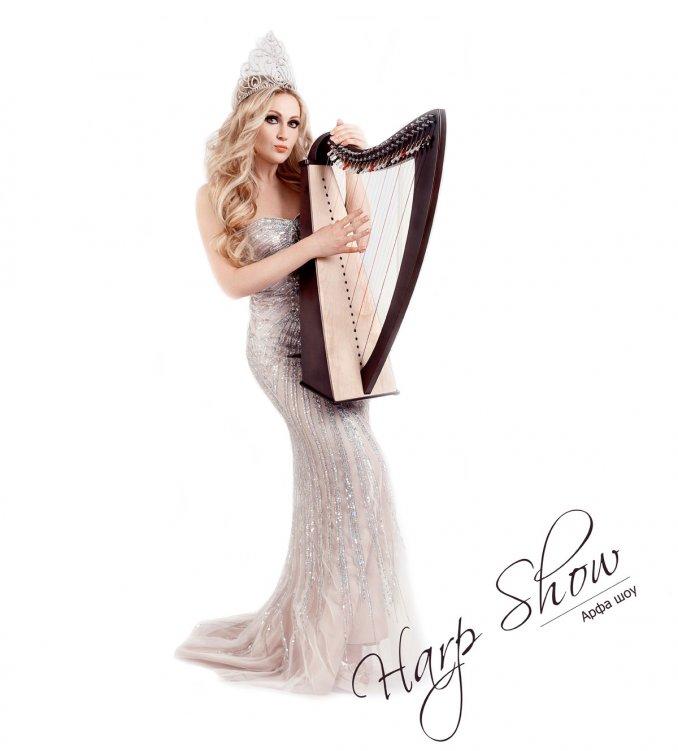 Harp Show - Арфа шоу